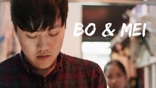 Bo & Mei