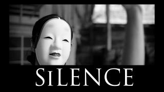 沉默的假面