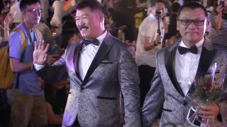 台灣同婚大喜宴