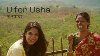 【Jul.26】U for UshaTrailer