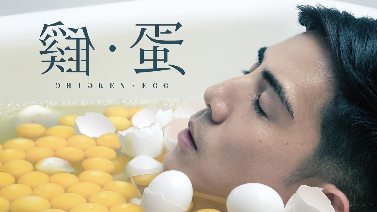 Chicken • Egg