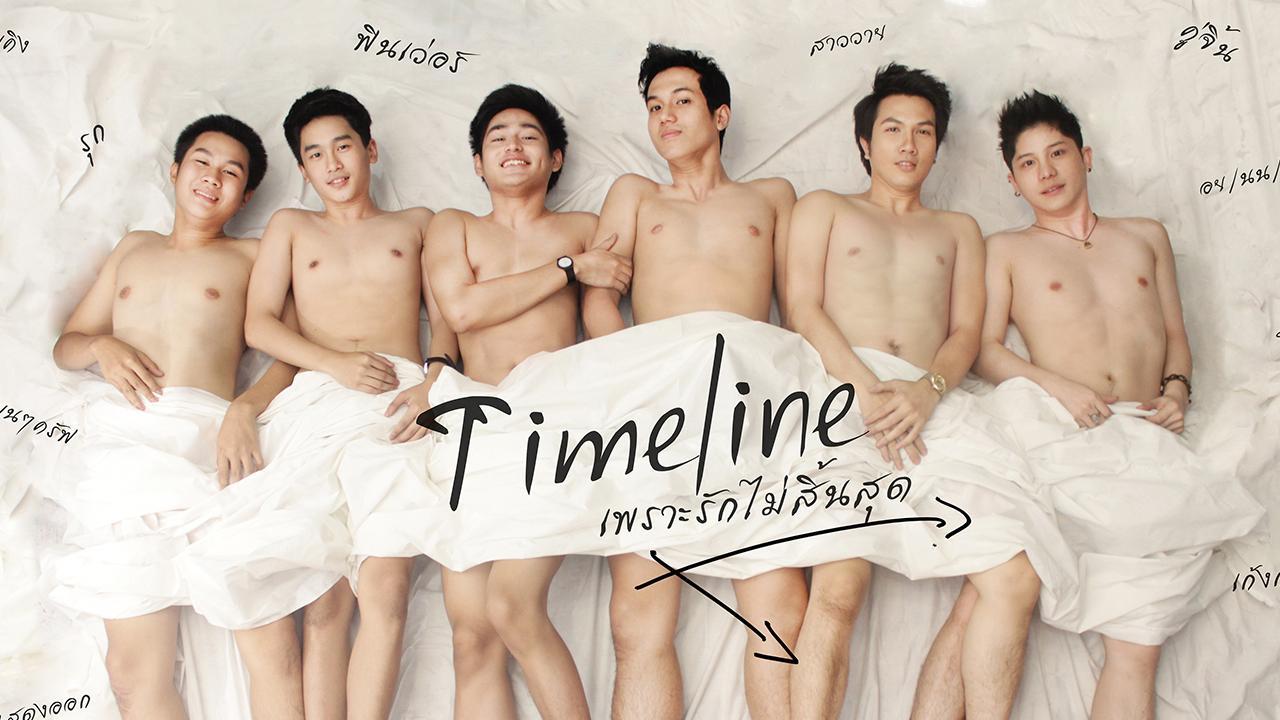 【Jan.27】Timeline