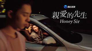 Honey Sir Episode 1