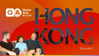 Queer Asia - Hong Kong: Episode 3 - Our Hong Kong