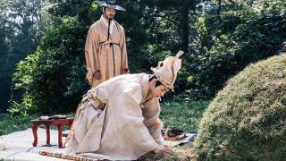 Diary of Heong Yeong Dang