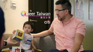 Queer Taiwan: Episode 4 - A Path to Happiness